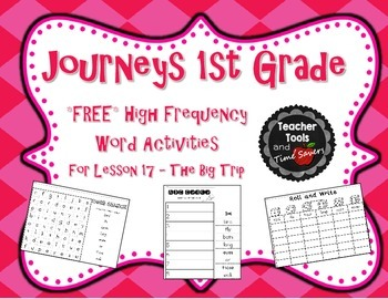 Journeys 1st Grade High Frequency Words Activity Pack - FREE Lesson 17!