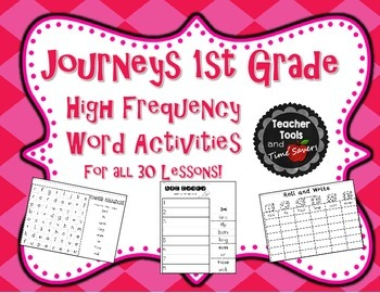 Journeys 1st Grade High Frequency Words Activity Pack for all 30 Lessons