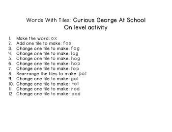 Journeys 1st Grade Reading Unit 1 Lesson 3 Curious George