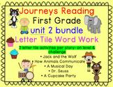 Journeys 1st Grade Reading Unit 2 Bundle of Letter Tiles