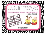 Journeys 1st Grade Sight Word Cards Zebra Themed