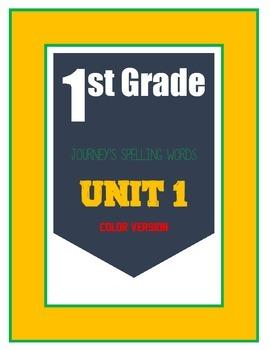 Journey's 1st Grade Spelling Cards