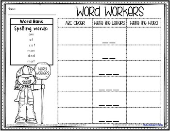 Journeys 1st Grade Spelling Word Work - Lesson 1 {Click File, Print}
