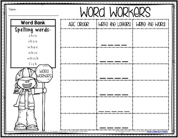 Journeys 1st Grade Spelling Word Work - Lesson 13 {Click File, Print}