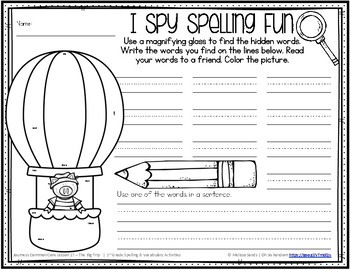 Journeys 1st Grade Spelling Word Work - Lesson 17 {Click File, Print}