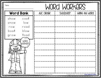 Journeys 1st Grade Spelling Word Work - Lesson 19 {Click File, Print}