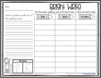 Journeys 1st Grade Spelling Word Work - Lesson 22 {Click File, Print}