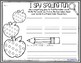 Journeys 1st Grade Spelling Word Work - Lesson 26 {Click File, Print}