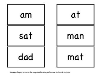 Journeys 1st Grade Spelling Words Lesson 1 FREE