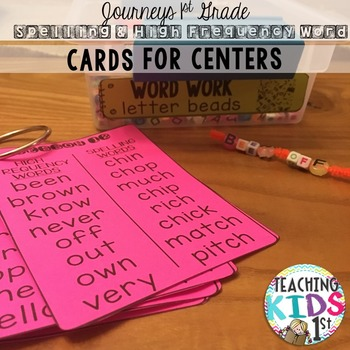 Journeys 1st Grade Spelling and High Frequency Word Cards
