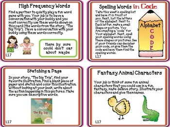 The Big Trip Journeys 1st Grade Uniti 4 Lesson 17 Activities and Printables