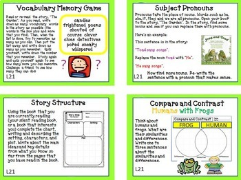 The Garden Journeys 1st Grade Unit 5 Lesson 21 Activities and Printables