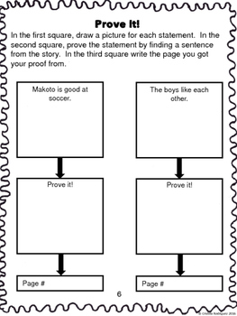 "Journeys 1st Grade ""The New Friend"" Comprehension Packet"