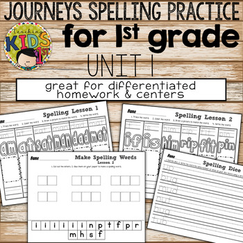 Journeys 1st Grade Unit 1 Spelling Practice Bundle
