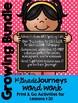 Word Work BUNDLE ~ No Prep ~ Journeys 1st Grade {Sight Wor