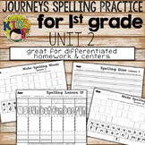 Journeys 1st Grade Unit 2 Spelling Practice Bundle