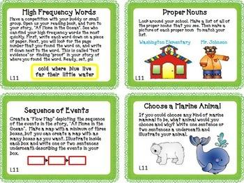 Journeys 1st Grade Unit 3 Supplemental Activities and Printables 2017