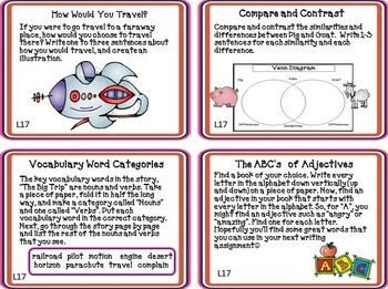 Journeys 1st Grade Unit 4  Common Core 2014 or 2017 version Task Cards