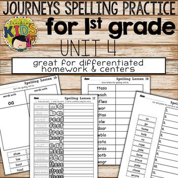 Journeys 1st Grade Unit 4 Spelling Practice Bundle