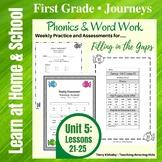 1st Grade Journeys: Unit 5 - Phonics & Word Work