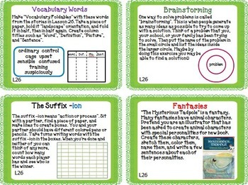 Journeys 2nd Grade Unit 6 Task Cards Supplemental Materials CC 2014 or 2017