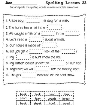 Journeys 1st Grade Units 1-6 Spelling Practice Bundle
