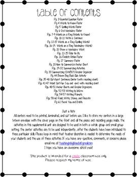 Journeys 1st Grade~The New Friend {Unit 5, Lesson 25}