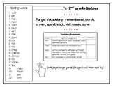 Unit 1 Journeys 2nd grade Vocabulary & Spelling Helper