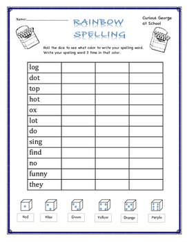 Journeys 1st grade Words to know Unit 1
