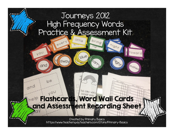 Journeys 2012 First Grade High Frequency Words Practice an