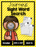 Journeys 2014 & 2017 Unit 4 Kindergarten Sight Word Search Fluency and Practice