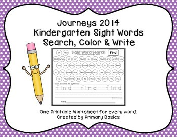Journeys 2014 Kindergarten Sight Words Search, Color and Write