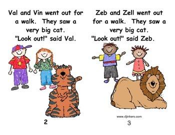 Journeys 2014/2017 Kindergarten Unit 6 Lesson 28: You Can Do It, Curious George!