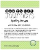 Journeys 2014 Third Grade, Unit 2, Spelling Quizzes and Se