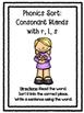 Journey's {2014} Teacher's Pets Literacy Centers