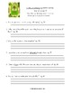 Journeys 3rd Grade Unit 4 Study Guide Comprehension Questions