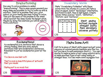 Journeys 1st Grade Unit 6 Supplemental Activities and Printables 2017 or 2014