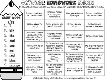 Journeys 2017 Kindergarten Homework Menu