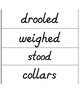 Journeys 2017- Second Grade Vocabulary Words For Pocket Chart
