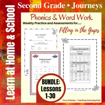 Journeys - 2nd Grade/BUNDLE Units 1-6: Fill in the Gaps: Word Work & Assessment