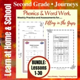 2nd Grade Journeys:  BUNDLE - Units 1-6  Phonics & Word Work