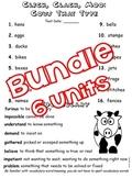 Journeys 2nd Grade Bundle Units 1-6, Spelling & Vocab Lists  & Test Day Paper