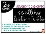 Journeys 2nd Grade Differentiated Spelling Lists, Test & A