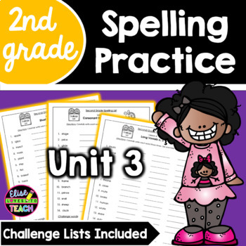 Journeys 2nd Grade Differentiated Spelling Lists- Unit 3