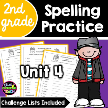 Journeys 2nd Grade Differentiated Spelling Lists- Unit 4