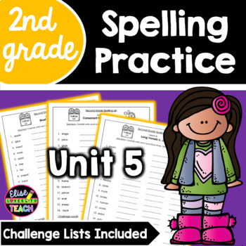 Journeys 2nd Grade Differentiated Spelling Lists- Unit 5