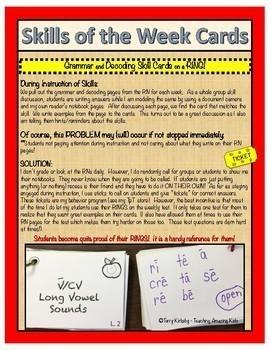 Journeys 2nd Grade: Grammar