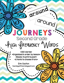 Journeys 2nd Grade High Frequency Word Cards
