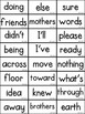 Journeys 2nd Grade High Frequency Word Wall Cards