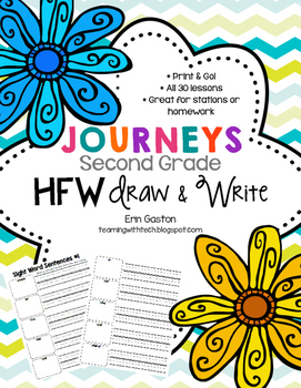 Journeys 2nd Grade High Frequency Word Work ~ Draw & Write